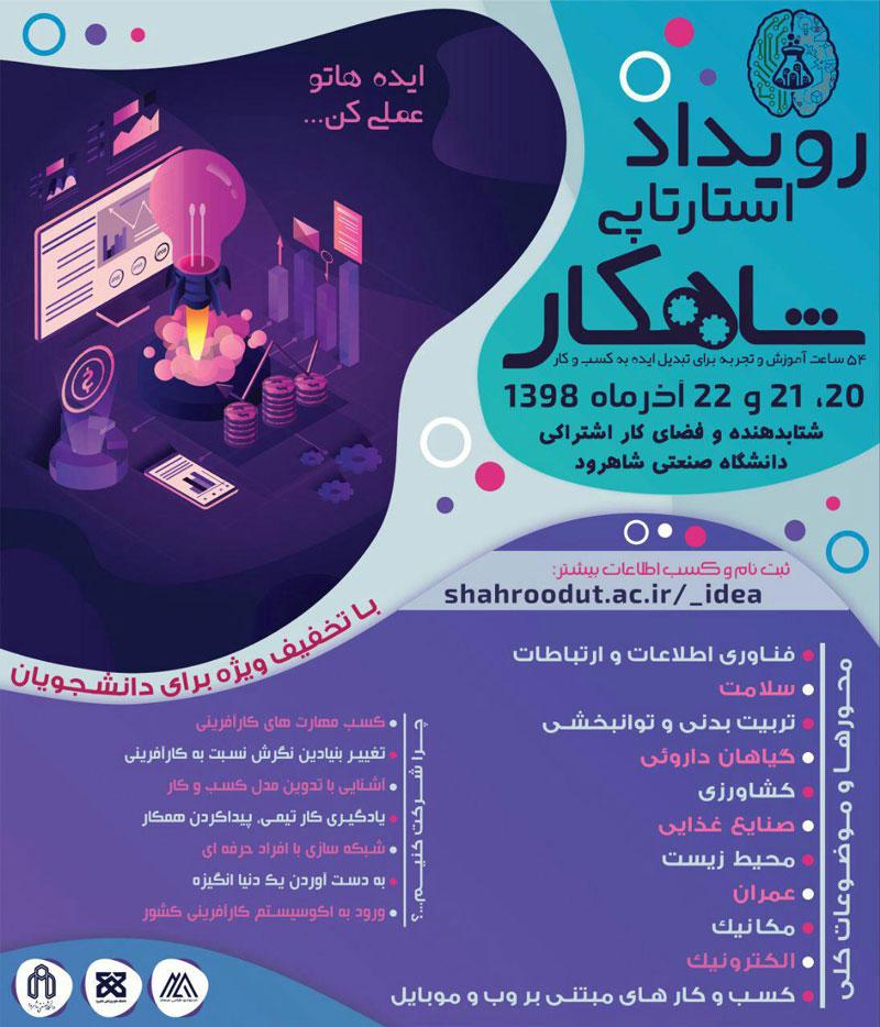 photo_۲۰۱۹-۱۱-۲۶_۲۲-۰۸-۲۷
