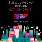 SUT was ranked among world's top Universities by Times Higher Education (THE)