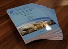 فروش پایاننامههای دانشگاه صنعتی شاهرود