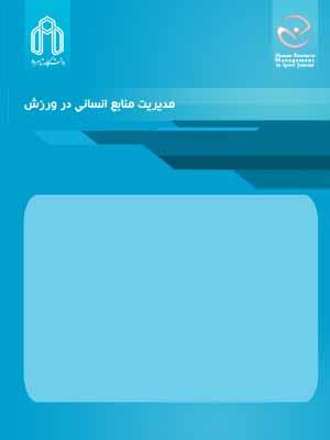 cover_fa11