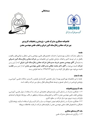 5- Eastern Alborz_Page_1